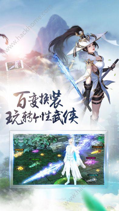 万剑江湖官网手机正版游戏图1: