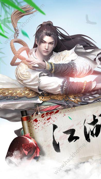 万剑江湖官网手机正版游戏图5: