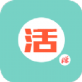 活赚平台官网app下载 v1.2.2