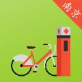 南京自行车