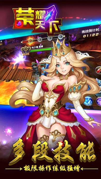 荣耀天下之梦幻幻想官方网站最新版图2: