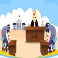 云南省第三届中小学法律知识竞赛
