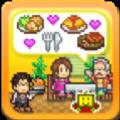 美食梦物语中文安卓版手机游戏(Cafe Nippon) v2.0.5