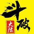 斗破大陆手游官网正版 v1.4.7