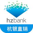 杭州银行直销银行官网app下载 v3.0.7
