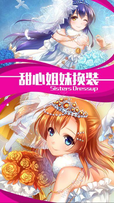 时尚女王游戏官网手机版图1: