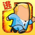 末日迷宫逃亡安卓游戏手机版 v1.0
