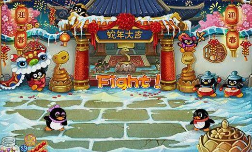 腾讯游戏全民大乐斗官方网站唯一正版图3: