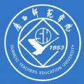 广西师范学院移动校园官网app下载 v1.0.3