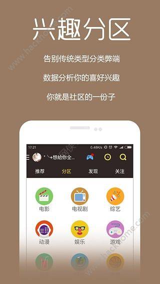 猫咪播放器官网app下载手机版图2: