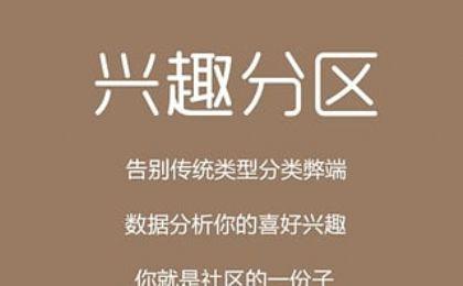 万影网app图2