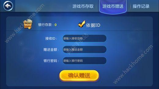 歪嘴游戏官网安卓版下载图4: