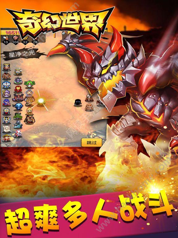 奇幻世界手机正版游戏图2: