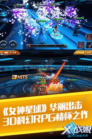 X战娘VR版手游公益服BT变态版图2: