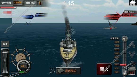 战舰联盟驱逐舰大全 最强驱逐舰推荐攻略[图]