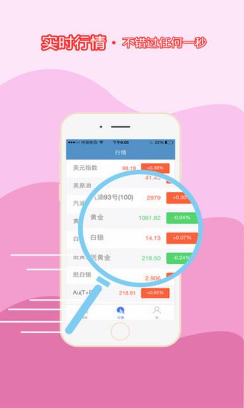 长江联合app下载地址是多少?长江联合app下载地址介绍[多图]