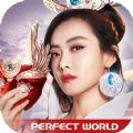 完美世界遮天3D官网九游版 v1.1.1