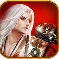 仙剑传奇天下游戏免费安装九游版 v1.1.9