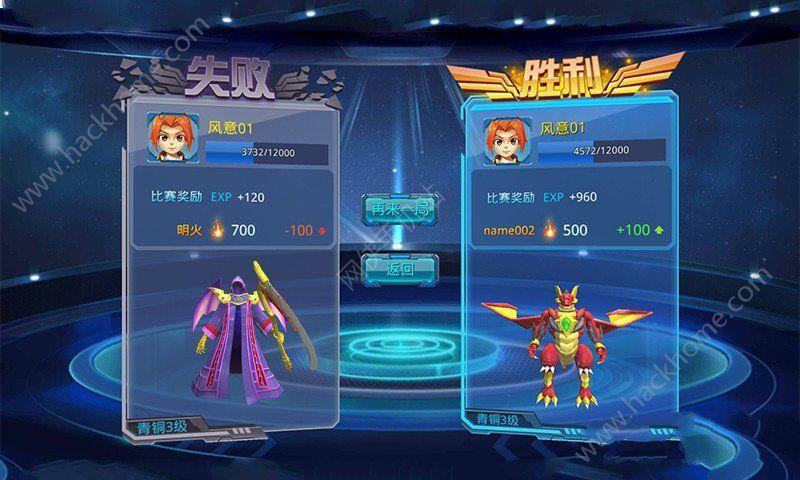魔幻陀螺2手机游戏官方网站图1: