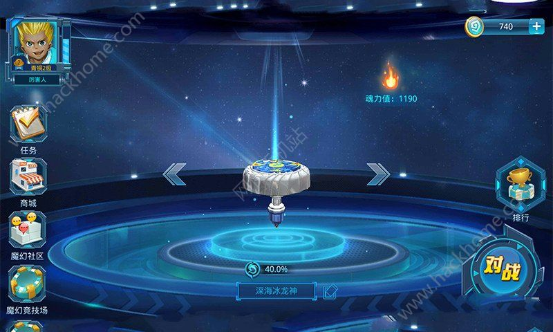 魔幻陀螺2手机游戏官方网站图3: