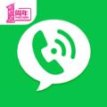 融合通信平台app手机版下载 v1.0