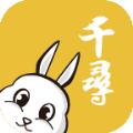 千寻特产官方版app下载安装 v1.0