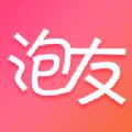 泡友约会app下载手机版 v1.80
