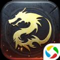霸王之业官方网站下载应用宝版游戏 v1.0
