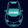 E车易保官方版app下载安装 v1.2.1