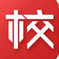 云创校汇官方网站下载app手机版 v2.0.1