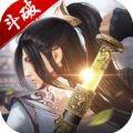 斗战苍穹手游官方版 v1.0