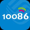 10086官�W版