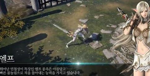 天堂2重生转职推荐  职业转职分析[图]