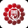 善心汇会员登录app官网软件下载 v1.0