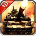 坦克征途OL游戏