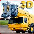 工程车模拟3D