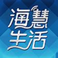 青岛银行海慧生活官方版app下载安装 v1.0.27