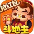 四海游欢乐斗地主官方下载手机版 v1.0
