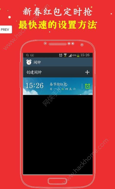 情迁抢包qq7.0抢红包官方版下载图2: