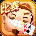 星罗欢乐斗地主游戏安卓版 v3.7.9.1