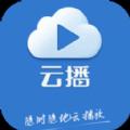 小黄TV网下载软件app下载安装 v1.0.0