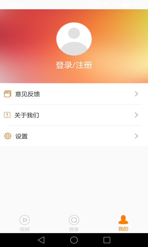 VR潘多拉app官网版下载安装图4: