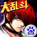 拳皇97OL大乱斗官方正版最新版(SNK正版授权) v1.4.18