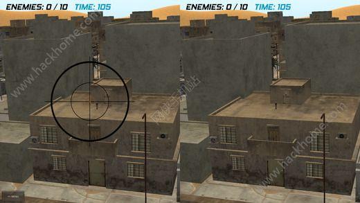 反恐杀手VR游戏苹果版(VR SNIPER)图2: