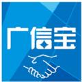 广信宝官网版