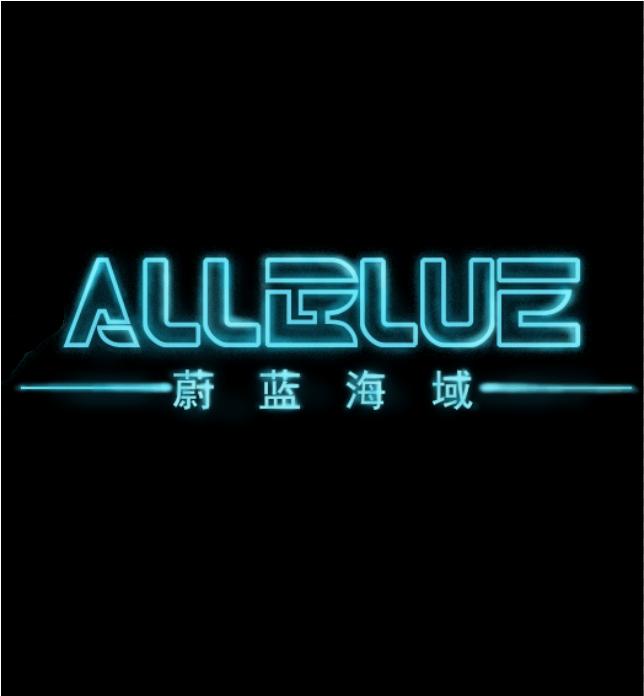 蔚蓝海域手游官方网站 v1.0
