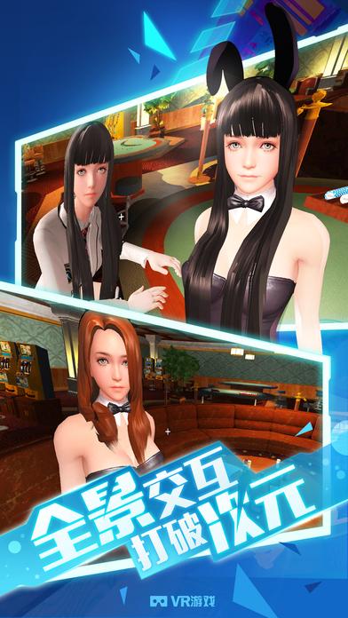 小美的夏日VR内购破解版图3: