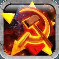红警崛起官网版