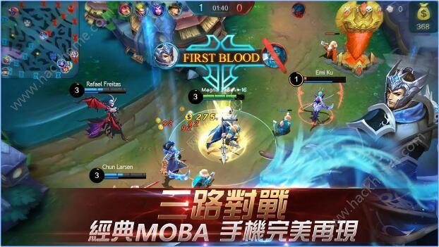 Mobile Legends 5V5 moba下载官方ios版图1: