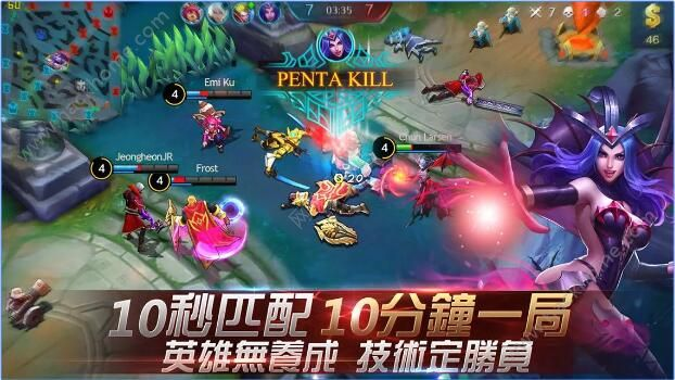 Mobile Legends 5V5 moba下载官方ios版图3: